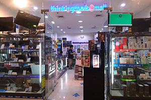 thinking tools gmall davao
